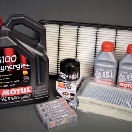 Ryan Rotary Performance Service Kits